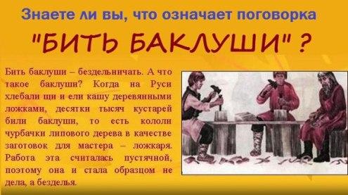 Чехов - моя она - короткие рассказы